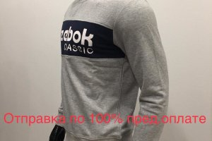 Кофта Reebok Grey Marl\ Royal Blue