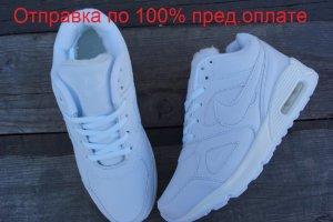 b4615034 Кроссовки Nike Air Max 90 winter