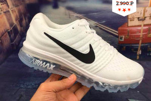 Кроссовки Nike Air Max 2017 Silve White/black