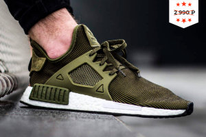 Кроссовки Adidas NMD Runner PK Green/white