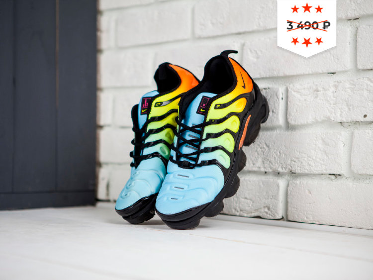 Кроссовки Nike Air Vapormax Max Plus Jade orange