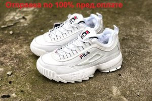 Кроссовки Fila Disruptor 2 white winter